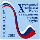 Mistrzostwa Rosji 2013